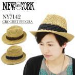 ニューヨーク ハット(NEW YORK HAT) CROCHET FEDORA クロケット ハット 帽子(男女兼用)