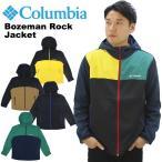 コロンビア Columbia Bozeman Rock Jacket  PM3799  ボーズマンロックジャケット メンズ アウター ジャケット[BB]
