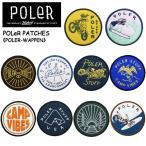 (メール便可) ポーラー(POLeR)ワッペン(PATCHES)小物/パッチ[AA]