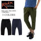 ロックス(ROKX)LIGHT TREK CROPS(ライト トレック クロップス)クライミング パンツ/メンズ/男性用[BB]