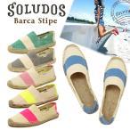 ショッピングエスパドリーユ ソルドス/ソリュドス(SOLUDOS) クラシック ストライプ/カラーブロック(Classic Stripe/Biarritz Color Blocks) エスパドリーユ レディース シューズ