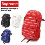 シュプリーム(SUPREME) Reflective Repeat Back Pack(リフレクティブ リピート バックパック)/リュック/デイバッグ