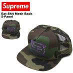 シュプリーム(SUPREME)Eat Shit Mesh Back 5-Panel キャップ/帽子