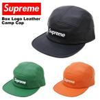 シュプリーム(SUPREME)Box Logo Leather Camp Cap キャップ/帽子