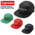 シュプリーム(SUPREME)Leather Classic Logo 6-panel Cap キャップ/帽子