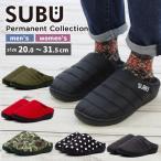 スブ SUBU Permanent Collection サンダル 2020年モデル スリッパ 外履き 冬 サンダル  ポイント10倍  国内正規品 [AA]