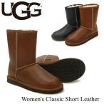 ショッピングショート アグ オーストラリア(UGG Australia) ウィメンズ クラシック ショート レザー(Classic Short Leather)