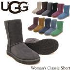 ショッピングアグ アグ オーストラリア(UGG Australia) ウィメンズ クラシック ショート(Woman's Classic Short) シープスキン ブーツ[CC]