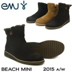 EMU BEACH MINI
