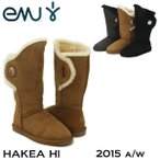 HAKEA HI