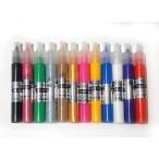 3Dアートペン12色セット もこもこネイルアートが簡単に ネイルパーツ ジェルネイル