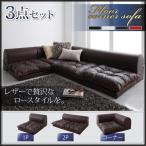 コーナーソファーAタイプ(ブラック・アイボリー・ブラウン)・日本製・PVCレザー・L字型・22