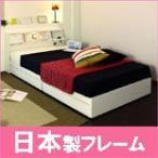 シングルベッド(フレームのみ)・日本製・ライト・引き出し付き収納ベット・34