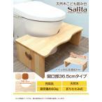 踏み台 トイレ用踏み台 子供用 ステップ 折りたたみ 木製 トイレトレーニング キッズ 完成品