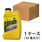 XP-S 2スト シンセティックオイル 1ケース 《946ml×12本》