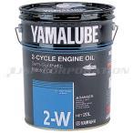 YAMALUBE 2-W ペール缶 20L