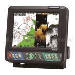 8.4型カラー液晶 GPSプロッタ魚探 PS-8ワイドスキャンセット GPSアンテナ内蔵仕様 350W 200KHz&ワイドスキャン