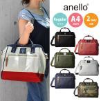anello - anello アネロ ショルダーバッグ レギュラー ボストンバッグ デイバッグ ビジネスバッグ レディース メンズ 男女兼用