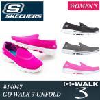 スケッチャーズ SKECHERS スリッポン スニーカー GO Walk 3 Unfold 14047 ゴーウォーク レディース メンズ 男女兼用 シューズ