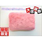 湯たんぽ 充電式 お腹温める 防寒対策 過熱保護 安全分離 防爆設計