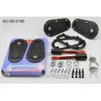 SFC正規品 エアロキャッチ プラスフラッシュ ブラック 鍵付き ボンピン ボンネットピン AC120-2100