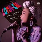 [アナログ盤 (LP)]/COMA-CHI/MAMA USED TO SAY (45 VERSION) / 真夏のサウダージ (RYUHEI THE