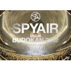 【送料無料選択可】SPYAIR/SPYAIR LIVE at 武道館 2012