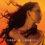 【送料無料選択可】中島美嘉/一番綺麗な私を [DVD付初回限定盤]