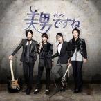【送料無料も選べる!】2010/03/17発売
