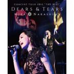 """【送料無料選択可】中島美嘉/MIKA NAKASHIMA CONCERT TOUR 2015 """"THE BEST"""" DEARS&TEARS[Blu-r"""