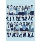 【送料無料選択可】AKB48/AKBがいっぱい 〜ザ・ベスト・ミュージックビデオ〜 [通常仕様]