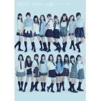 【送料無料選択可】AKB48/AKBがいっぱい 〜ザ・ベスト・ミュージックビデオ〜 [Blu-ray]