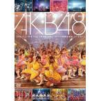 【送料無料選択可】AKB48/AKB48 2008.11.23 NHK HALL 『まさか、このコンサートの音源は流出しないよね?』