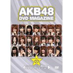 【送料無料選択可】AKB48/AKB48 DVD MAGAZINE VOL.7 AKB48 22ndシングル選抜総選挙「今年もガチです」