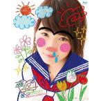 【送料無料選択可】AKB48/AKB48真夏の単独コンサート in さいたまスーパーアリーナ〜川栄さんのことが好きでした〜[Blu-ray]