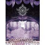 【送料無料】AKB48/渡辺麻友卒業コンサート〜みんなの夢が叶いますように〜[Blu-ray]