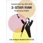 【送料無料選択可】絢香/Acoustic Live Tour 2017-2018 〜3-STAR RAW〜