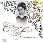 【送料無料選択可】萩原千代/ショパンの愛弟子 若き天才作曲家 カール・フィルチュの世界