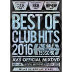 【送料無料選択可】AV8 ALL STARS/BEST OF CLUB HITS 2016 -2nd half 3disc- -AV8 OFFICIA