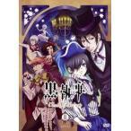 【送料無料選択可】アニメ/黒執事 Book of Circus IV [通常版]