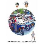 【送料無料選択可】バナナマン/バナナTV 〜タイ・バンコク編〜 【完全版】