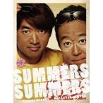 【送料無料選択可】バラエティ (さまぁ〜ず)/さまぁ〜ず×さまぁ〜ず DVD BOX (vol.30/31+特典DISC) [完全限定生産版]