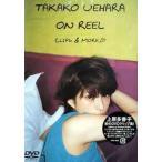 【送料無料選択可】上原多香子/TAKAKO UEHARA ON REEL - CLIPS & MORE