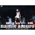 【送料無料選択可】安室奈美恵/【2-3週間程度でお届け予定】namie amuro SO CRAZY tour featuring BEST sing
