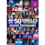 【送料無料選択可】浜崎あゆみ/A 50 SINGLES 〜LIVE SELECTION〜