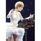 【送料無料選択可】浜崎あゆみ/ayumi hamasaki 〜POWER of MUSIC〜 2011 A LIMITED EDITION