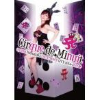 【送料無料選択可】浜崎あゆみ/ayumi hamasaki COUNTDOWN LIVE 2014-2015 A Cirque de Minuit