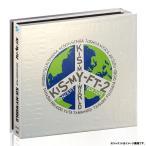 【送料無料選択可】Kis-My-Ft2 (キスマイフットツー)/2015 CONCERT TOUR KIS-MY-WORLD [初回限定生産]