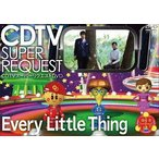 【送料無料選択可】Every Little Thing/CDTVスーパーリクエストDVD〜Every Little Thing〜
