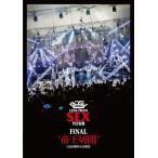 """【送料無料選択可】BiSH/Less Tha SEX TOUR FiNAL """"帝王切開日比谷野外大音楽堂"""